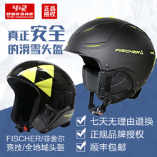 4+2 equipment library 17-18 Fischer Race/Classic all terrain / competitive ski helmets new products