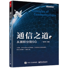 From Calculus to 5G Computer Network Communication and Signal Processing Related Specialty Books 5G Key Technologies Books Mathematics Basic Knowledge Signal Processing Communication Principles Books