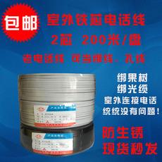 Телефонный кабель HBGYV-08 X1.2mm 200