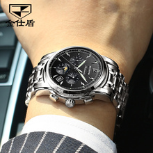 Jin Shi Dong automatic mechanical watch tide watch men's student double calendar exercise waterproof precision steel male table