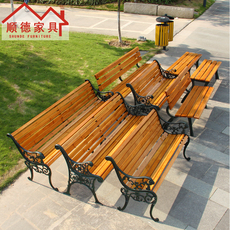 уличное кресло Foshan Shunde outdoor furniture