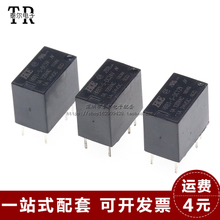 HRB1-S- DC5V DC12V DC24V a group to convert 6 feet new port relay components.
