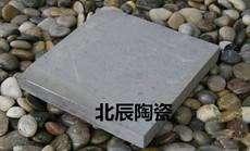 Брусчатка Purple clay art tiles