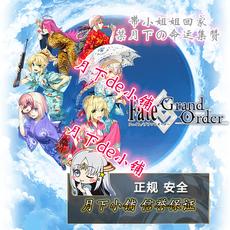 Игрушка-аниме Type moon