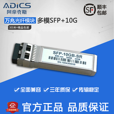 Концентратор 10Gb SFP+ 850nm-SR 300