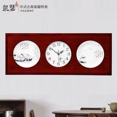 Настенные часы Catherine 1820