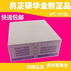 Рабочая станция Advantech IPC-610L 610H