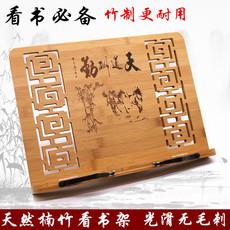 Подставка для книг Sumotang