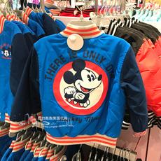 детский жакет Disney