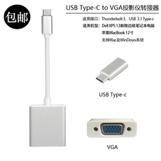 AV-кабель HDMI video adapters XPS13 15type-c