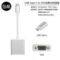 AV-кабель HDMI video adapters XPS13 15type-c