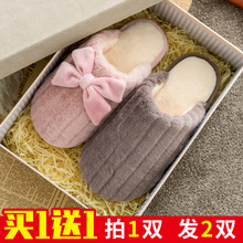 Buy a pair of a pair of lovers, home cotton slippers, women's thick bottom, Korean version, home tide, lovely winter and warm winter indoor