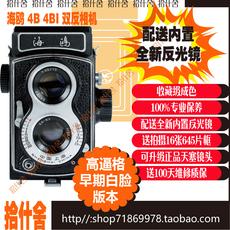 Дальномерный фотоаппарат 1502 4B 120