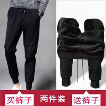 Autumn and winter wear-resistant rest work Plush thickened pants