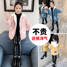 Girls' winter coat new foreign style thickened children's loose mink net red girls' coat in autumn and winter 2019