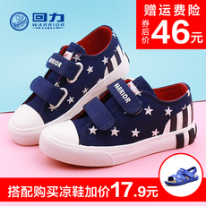 -shoes Warrior wz16/323