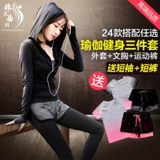 Одежда для йоги Great curves 668