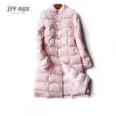 Women's insulated jacket Zhen goods Square