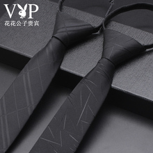 Playboy authentic necktie, male business suit is narrow edition easy to pull without lazy zipper silk 6CM gift box