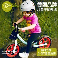 Детская машинка-каталка Kinderkraft 1-3-6
