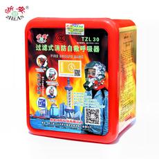 Ребризер Zhejiang security 3C