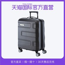 Direct TITAN import universal wheel pull rod box male and female general Move luggage 20 inch pure color Germany