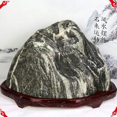Редкий камень