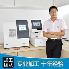 Processing fee for half frame glasses without frame and full frame glasses processed by vision equipment