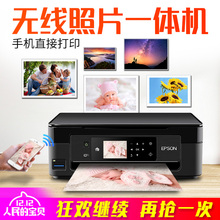EPSON color inkjet multifunction machine XP442 office Photocopying WiF photo printer