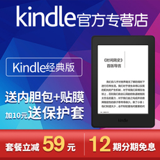 Электронная книга Kindle Paperwhite3 Kpw3