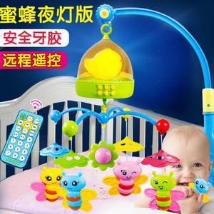 新生儿宝宝床铃0-1岁 婴儿玩具3-6-12个月音乐旋转床头铃摇铃床挂床铃