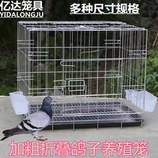 Клетка для птиц PHYLLIS