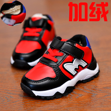 Boys' sports shoes autumn and winter children's 2018 warm running shoes girls' shoes with plush Korean version baby cotton shoes