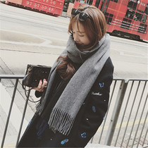 Female students in autumn and winter wool cashmere scarf shawl dual padded bib long wild Cape coat
