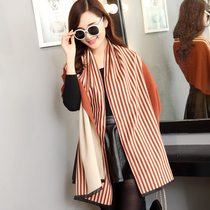 Korean autumn winter cashmere scarf dual female mixed colors mosaic knitting scarf fringe tassel to keep warm
