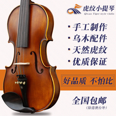 Скрипка Kei (musical instrument)
