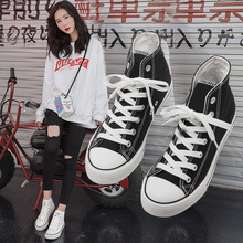 Plush new high top Korean student shoes