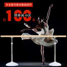 Инвентарь для танцев Meters Xiao 101