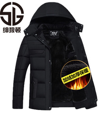 Jacket Gentry crying wolf 1002