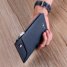 Emperor Paul card bag male ultra thin leather multi card wallet wallet, male short zipper card package bank card clip clip