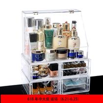 透明化妆品收纳盒超大号防尘有盖桌面梳妆台抽屉式亚克力收纳盒柜