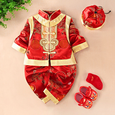 Chinese traditional outfit for children Django