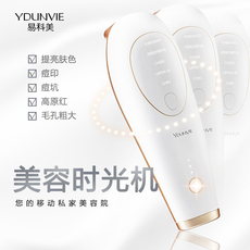 Facial Massager Ydunvie 12