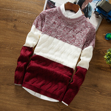 Plush and thickened autumn and winter Korean sweater