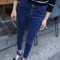 Angel Lee high waisted Korean version of skinny black slim skinny jeans