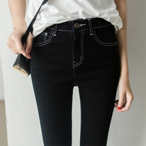 Autumn Angel Lee Joker color pencil high waist black trousers