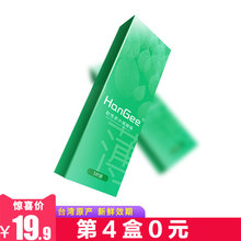 Hangee contact lenses, 5-piece package, imported from Taiwan, Baodao