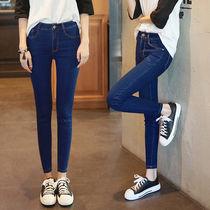 High waist stretch skinny Korean version of deep blue slim skinny jeans