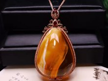 Shenma jewelry natural amber honey wax raw ore raw stone pendant for men and women