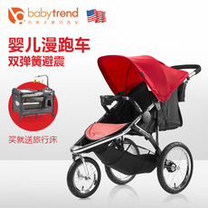 Three-wheel stroller Baby trend (mother and